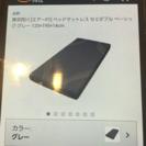 新品同様AIRマットレス セミダブル(東京西川、ベッドマットレスタイプ)
