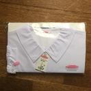 青森中央高校制服  冬用 ブラウス 新品LLサイズ