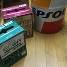 山梨県 バッテリー  キーレスリモコン電池  販売