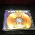 僕たちの洋楽ヒット デラックス1980~1982 VOL6