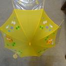 子供用傘 小学校低学年 黄色
