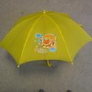幼児用傘 黄色