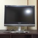 SHARP AQUOS 20型LC-20E5ハイビジョン液晶テレビ