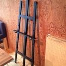 木製イーゼル高さ1500mm黒