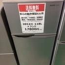 【送料無料】【2012年製】【美品】【激安】SHARP 冷蔵庫 S...