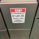 【送料無料】【2012年製】【激安】 MORITA  冷蔵庫  M...