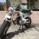 ホワイトDAX 50 12V化変更 花柄シート 旧車 セミレストア