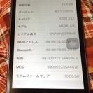 iホォーン5 au 32GB ME041J/A 難あり