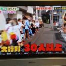 【テレビ台付 ビクター 26型液晶テレビ】