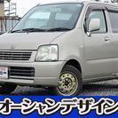 スズキ  ワゴンR  A4WD 検2年 キーレス CD