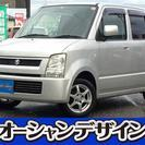 スズキ  ワゴンR  FX検29/2 キーレス ETC
