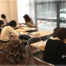 京縫・日本刺繍教室一日体験募集!