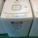 【送料無料】【2011年製】【美品】【激安】TOSHIBA 洗濯機...