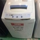 【送料無料】【2016年製】【美品】【激安】ARION 洗濯機 A...