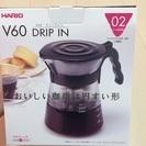 新品 コーヒードリッパー v60 DRIP IN 耐熱ガラス製