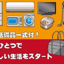求人№:4825 小物電子部品の製造業務 【カップル応募大歓迎】