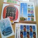 ふるさと切手★東京スカイツリーと周辺のスポット★台紙付き★送料込み