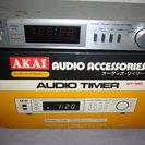 AKAIオーディオタイマーDT-120