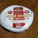 (新品)延長コード 10m 日本製品で、冬でも固くならないソフトコ...