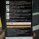 iPhone6 6s対応ガラスフィルム9H  700円