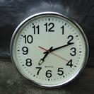 掛け時計 直径37cm