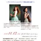 【Duo Brillante】11...