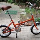 折りたたみ自転車 さしあげます。(取引完了)