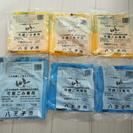 東京都八王子市家庭用一般廃棄物指定収集袋 可燃 不燃ゴミ袋39枚