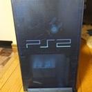 PS2あげます