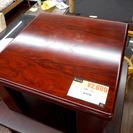 札幌 引き取り テーブル/座卓 ローテーブル 正方形  売り切り