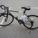 グランディール ロードバイク 中古品 美品 28インチ 切り替え付き