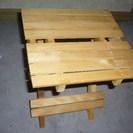 スツール ミニ木製折り畳み式