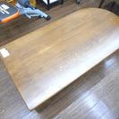 札幌 引き取り マガジンラック付きテーブル/座卓 ローテーブル