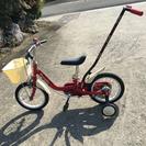 補助輪付き自転車、介助ハンドル付き