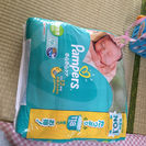 新生児用 パンパース