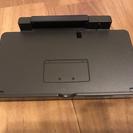 3DS用充電台