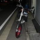 鹿児島市 4サイクル Dトラッカー 250cc