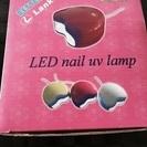 LEDネイルライト 2W