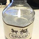 【COACH】ペットボトル水240ml