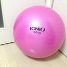 バランスボール 55㎝ ピンク