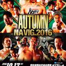 10月17日 プロレスリング・ノア 福島大会