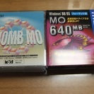 640MB、MOディスクさしあげます。【注意】発送方法限定