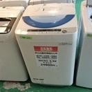 【送料無料】【2015年製】【美品】【激安】 SHARP 洗濯機 ...