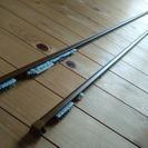 木目調カーテンレール 96cmと201cm