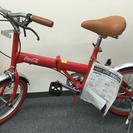 新品 折りたたみ自転車 コカコーラ