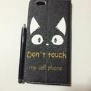 iPhone7用、黒猫の手帳型ケース、イヤホンジャック&タッチペン...