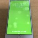 美品 iPhone6plus 64GB シルバー ドコモ 残債なし