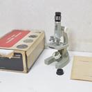 ニスコ 古い顕微鏡 ライト付き反射板 接眼レンズ10-20