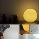 雰囲気ある間接照明 ボールランプ Ball Lamp