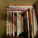 子ども用絵本やキンダーブック譲ります。